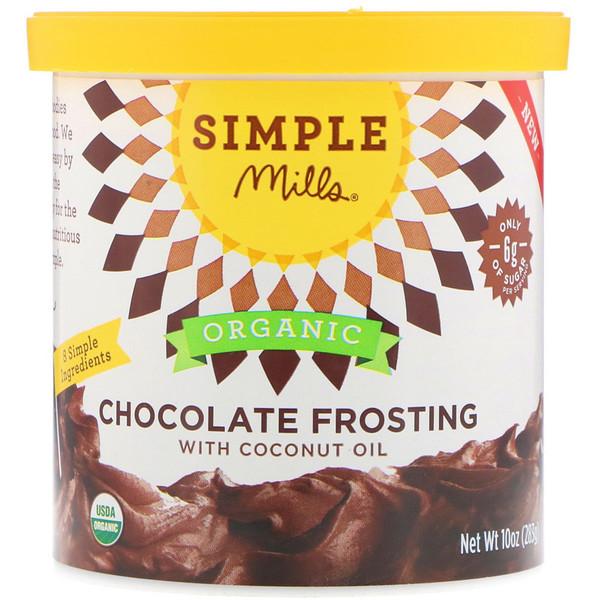 رقائق الشيكولاتة العضوية وشوكولا عضوية