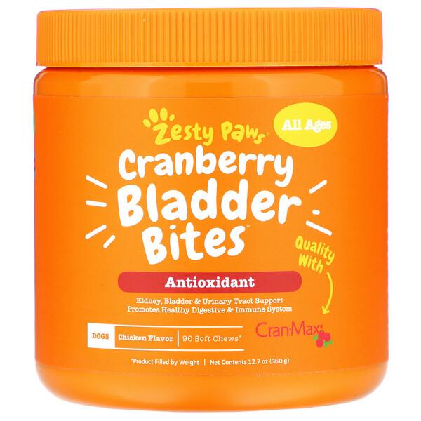 مسحوق ماتشا عضوي Cranberry Bladder Bites