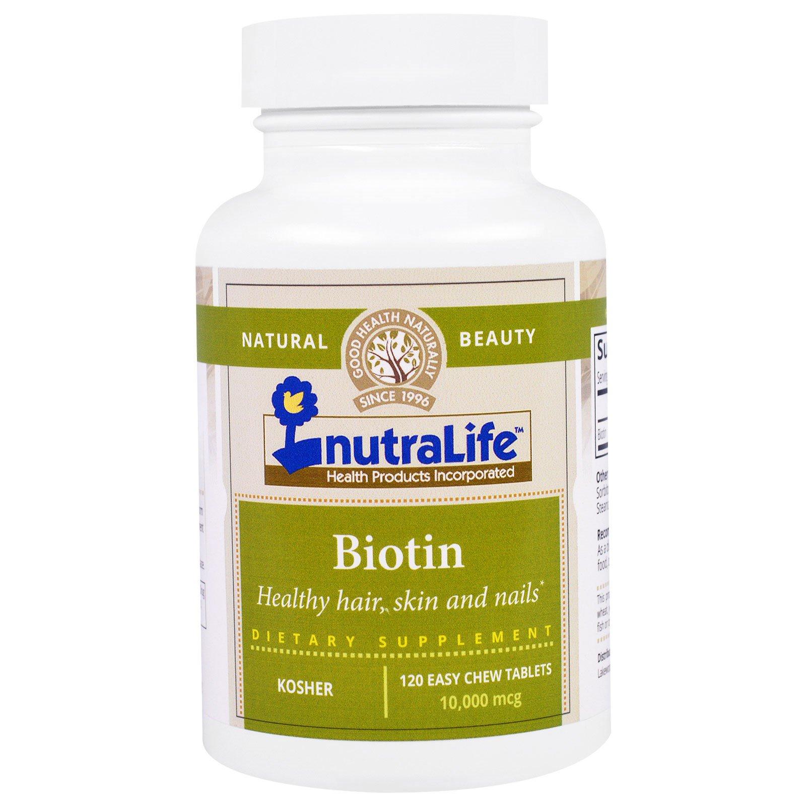 Nutralife biotin وNutricology biotin 5000