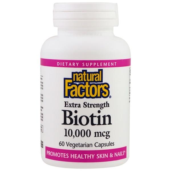 biotin extra و natural factors biotin
